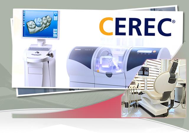 Couronne dentaire - CEREC